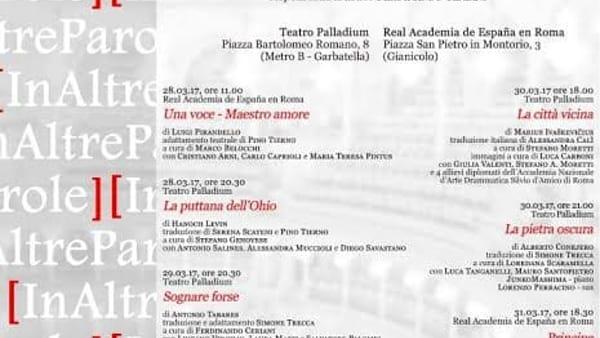 In altre parole: al Teatro Palladium la drammaturgia contemporanea