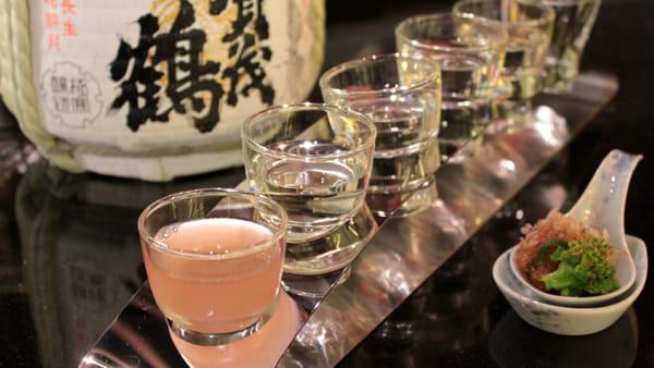Sake by the River: Japanese mixology