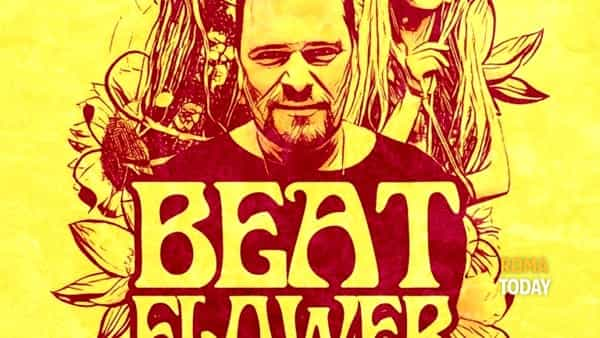 beatflower 2017 -2