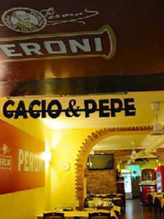 Cacio e Pepe in Trastevere