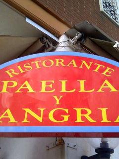 Ristorante Paella y Sangria